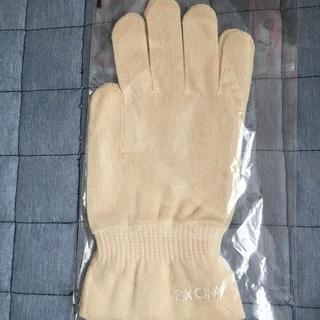 アイエルバイサオリコマツ(il by saori komatsu)のハンドケアグローブ (手袋)
