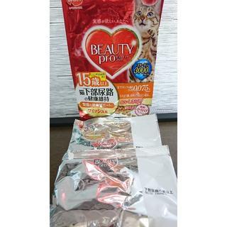 ニホンペットフード(日本ペットフード)のビューティープロ 15歳以上下部尿路・腎臓健康サポート(猫)