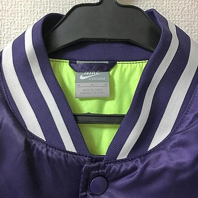 NIKE(ナイキ)のNIKE スタジャン purple 紫 未着用 supreme jordan1  メンズのジャケット/アウター(スタジャン)の商品写真
