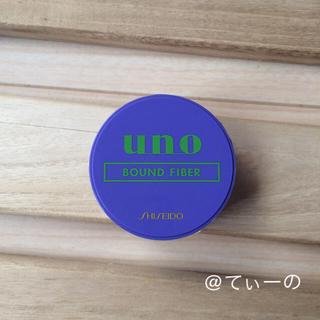 ウーノ(UNO)の【UNO】バウンドファイバー【未使用】(ヘアワックス/ヘアクリーム)
