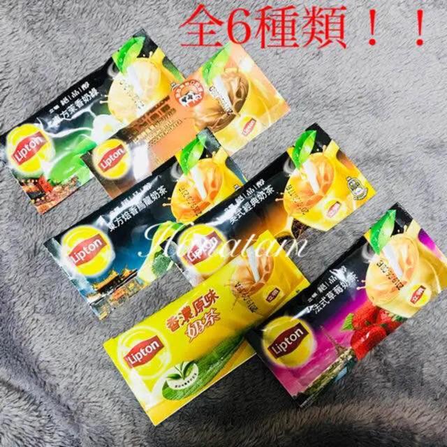 Unilever(ユニリーバ)のリプトン 台湾 ミルクティー 6種セット 食品/飲料/酒の飲料(茶)の商品写真