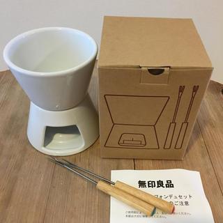 ムジルシリョウヒン(MUJI (無印良品))の無理良品 チョコレートフォンデュセット(調理道具/製菓道具)