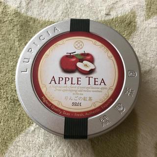 ルピシア(LUPICIA)のLUPICIA りんごの紅茶(中身のみ)(茶)