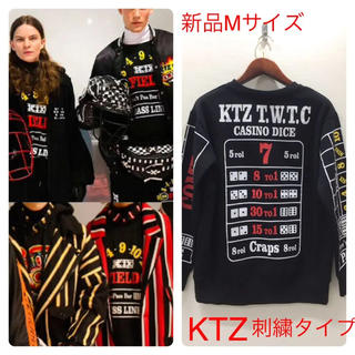 新品 Mサイズ KTZ TWTC CASINO SWEAT SHIRT 刺繍