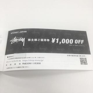 ステューシー(STUSSY)のステューシー  優待 1000円割引券(ショッピング)