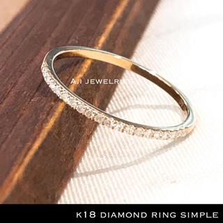 k18 18金 天然 ダイヤ リング 天然石 誕生石 シンプル (リング(指輪))