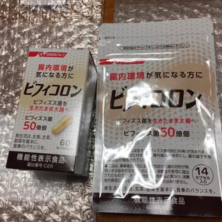ニッシンセイフン(日清製粉)のビフィコロン★60+14カプセル★賞味期限2020.8(その他)