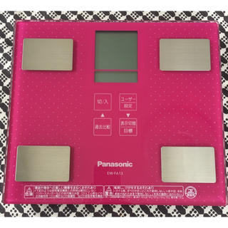パナソニック(Panasonic)のパナソニック 体組成計 EW-FA13(体重計/体脂肪計)