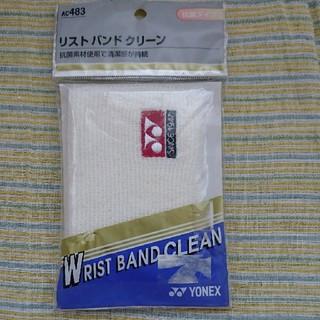 ヨネックス(YONEX)のリストバンド スポーツ YONEX(バングル/リストバンド)