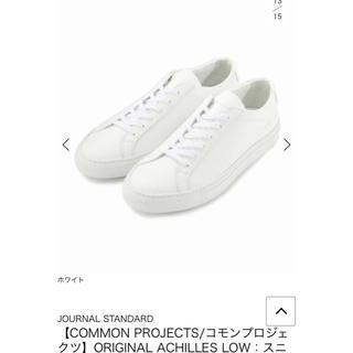 コモンプロジェクト(COMMON PROJECTS)の【専用】COMMON PROJECTS/コモンプロジェクツ(スニーカー)