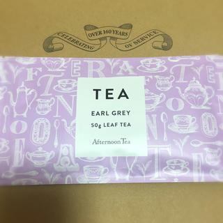 アフタヌーンティー(AfternoonTea)の【naoko様専用】Afternoon Tea * アールグレイリーフティ(茶)