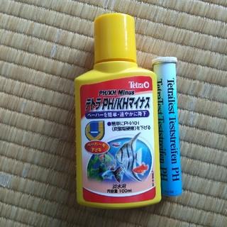 テトラ(Tetra)のテトラ PH/KHマイナス テト試験紙 セット(アクアリウム)