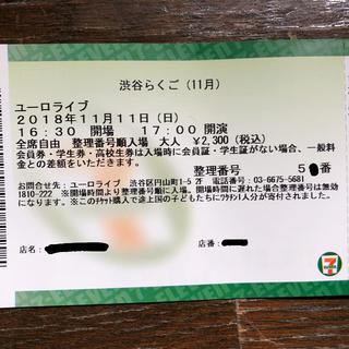 シブラク 11/11 (日) 17:00開演(落語)