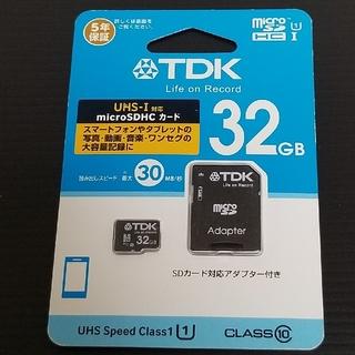 ティーディーケイ(TDK)の【新品未開封品】TDK microSDHCメモリーカード 32GB UHS-1(その他)