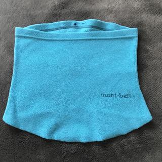 モンベル(mont bell)のmont-bell 子供用 ネックウォーマー(マフラー/ストール)