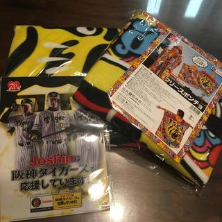 ハンシンタイガース(阪神タイガース)の阪神タイガースフリースポンチョ!2枚セット!オマケ付き(ポンチョ)