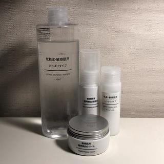 ムジルシリョウヒン(MUJI (無印良品))の無印良品 敏感肌・美白(化粧水 / ローション)