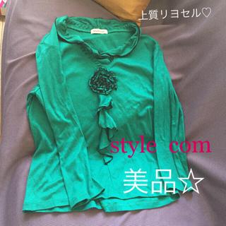 スタイルコム(Style com)のスタイルコムのデザインカットソー(カットソー(長袖/七分))