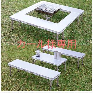 キャンパーズコレクション(Campers Collection)のファイアープレイステーブル 囲炉裏テーブル(中古)(テーブル/チェア)