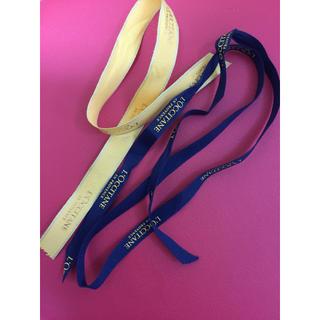 ロクシタン(L'OCCITANE)のロクシタン ラッピング用 リボン 黄色&紺色(ラッピング/包装)
