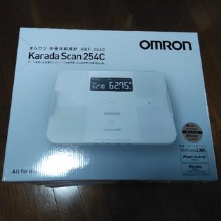 オムロン(OMRON)のまいうぅ様専用オムロンヘルスメーター(体重計)