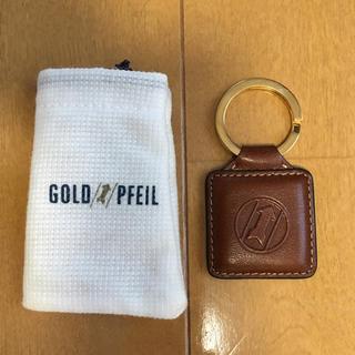 ゴールドファイル(GOLD PFEIL)のキーフォルダー(キーホルダー)