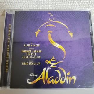 ディズニー(Disney)のアラジン ミュージカル cd(その他)
