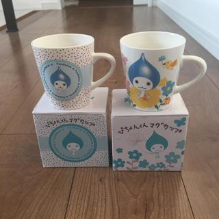 ぴちょんくんマグカップ 2個