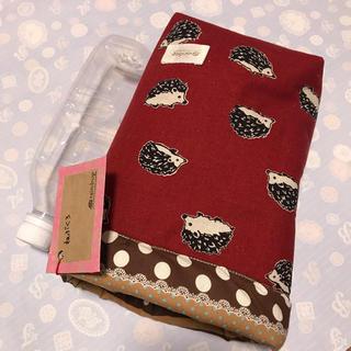 rb036 raindrop ハリネズミ 寝袋 ハンドメイド(小動物)
