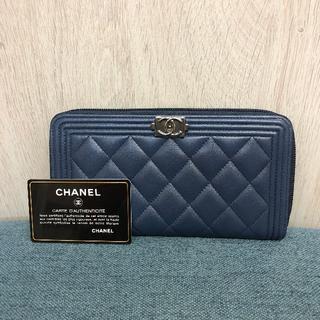 シャネル(CHANEL)のシャネル カーフレザー ボーイシャネル マトラッセ 長財布 (財布)