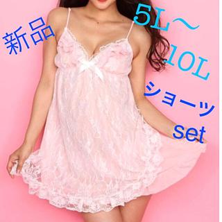 ピンク レース♡ベビードール(ルームウェア)