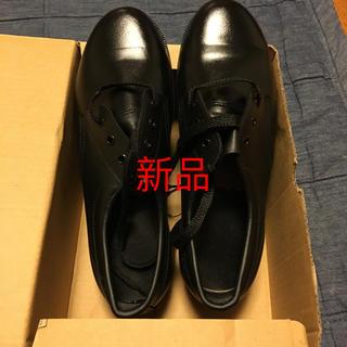 安全靴 26cm 新品(その他)
