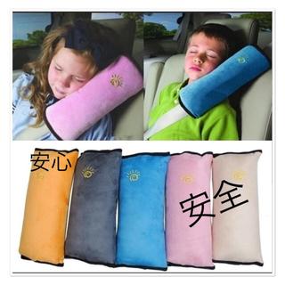 シートベルト睡眠枕(自動車用チャイルドシートクッション )