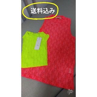 カシータ(casiTA)の新品☆蛍光レースタンクトップ2着set(タンクトップ)