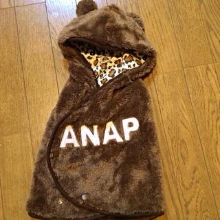 アナップキッズ(ANAP Kids)のANAP KIDS くまちゃんおくるみ(その他)