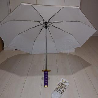 キョウラク(KYORAKU)の暴れん坊将軍 非売品 折り畳み傘(その他)