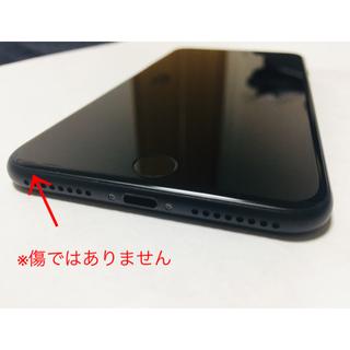 アイフォーン(iPhone)のiPhone7 plus ☆ SOULD OUT(スマートフォン本体)