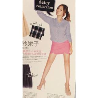 デイシー(deicy)のdeicy カラーウールスカート  ピンク M(ミニスカート)