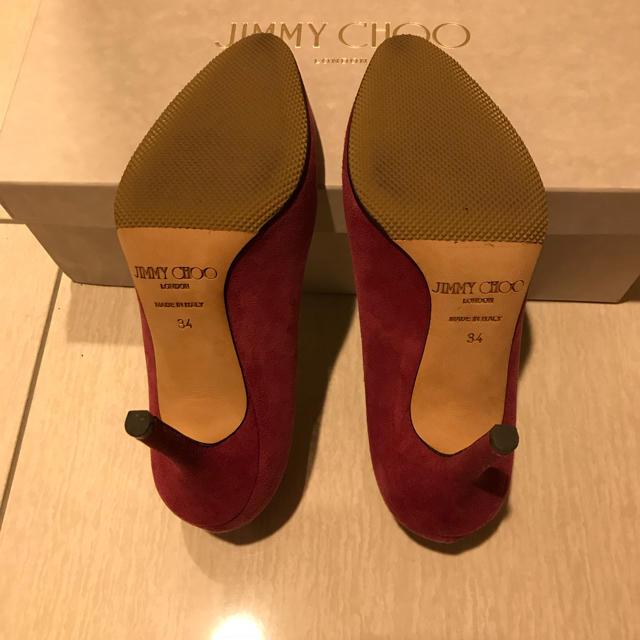 JIMMY CHOO(ジミーチュウ)の美品☆jimmy choo スウェード パンプス 34 レディースの靴/シューズ(ハイヒール/パンプス)の商品写真