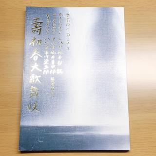 お筋書き(伝統芸能)