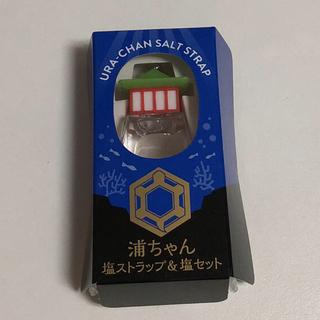 エーユー(au)の非売品  レア au 浦ちゃん 塩ストラップ(ストラップ)