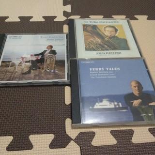 チューバ CD(チューバ)