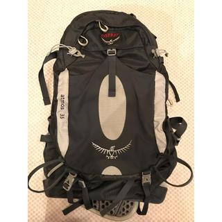 オスプレイ(Osprey)のOSPREY(オスプレー)atmos 35(登山用品)