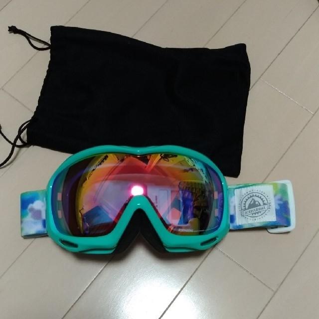 スノボゴーグル◆レディース スノーボード アイスパーダル スポーツ/アウトドアのスノーボード(ウエア/装備)の商品写真