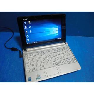 エイサー(Acer)の★Win10/ acer ノートパソコン Aspire one AOA 150-(ノートPC)
