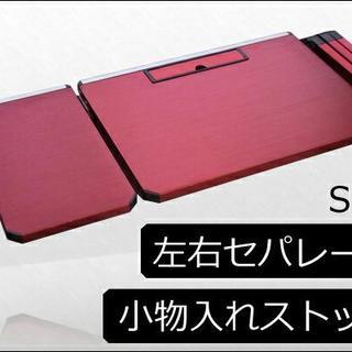 折りたたみデスク SR-T5(折たたみテーブル)