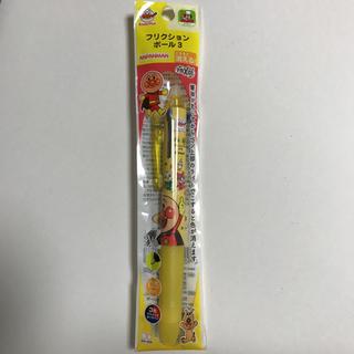 アンパンマン(アンパンマン)のアンパンマン フリクション ボールペン3 新品・未開封(ペン/マーカー)