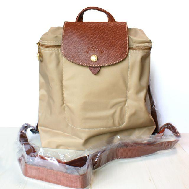2a1c0c42a4fd LONGCHAMP(ロンシャン)のロンシャン バックパック 折りたたみリュック ベージュ レディースのバッグ(リュック