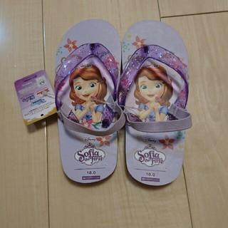 ディズニー(Disney)の☆未使用 18cm ソフィア ビーチ サンダル☆(サンダル)