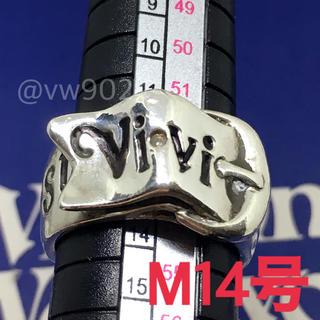 ヴィヴィアンウエストウッド(Vivienne Westwood)の旧ベルトリング M14号(リング(指輪))